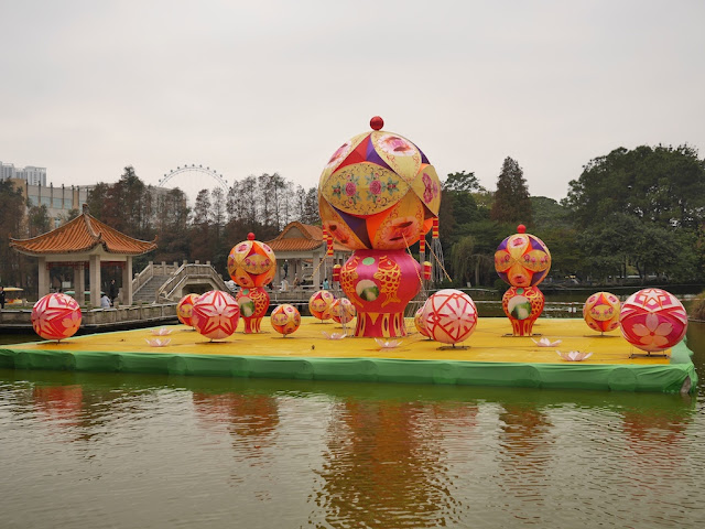Lunar New Year display at Yixian Lake Park in Zhongshan