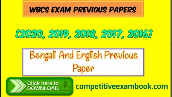 WBCS Question Papers PDF Download in Bengali & English
