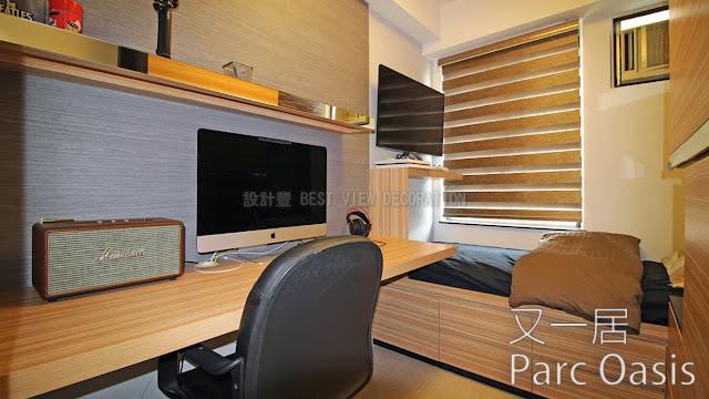 九龍塘 又一居 室內設計單位 (Parc Oasis)