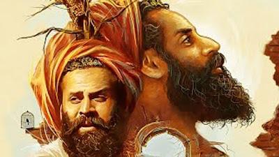 Rabb Da Banda Song Lyrics - Ahen | Gurmoh | Latest Punjabi Songs 2017
