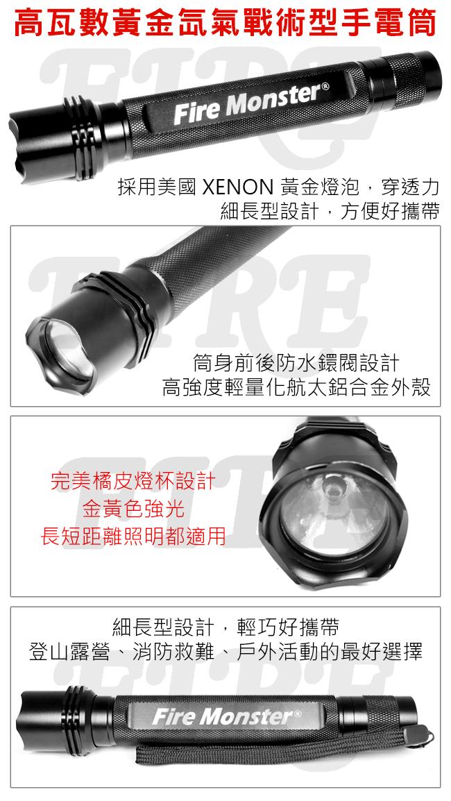 《實體店面》【全配組】美國 XENON 高瓦數 黃金氙氣 戰術型 高亮度 手電筒 車燈 送收納套 釣魚燈 細長型