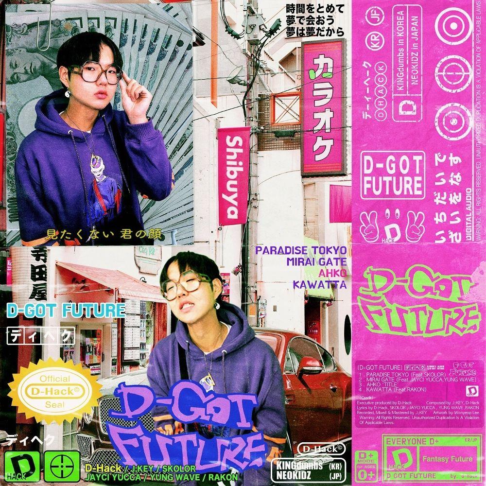 D-Hack – D-GOT FUTURE – EP (ITUNES MATCH AAC M4A)