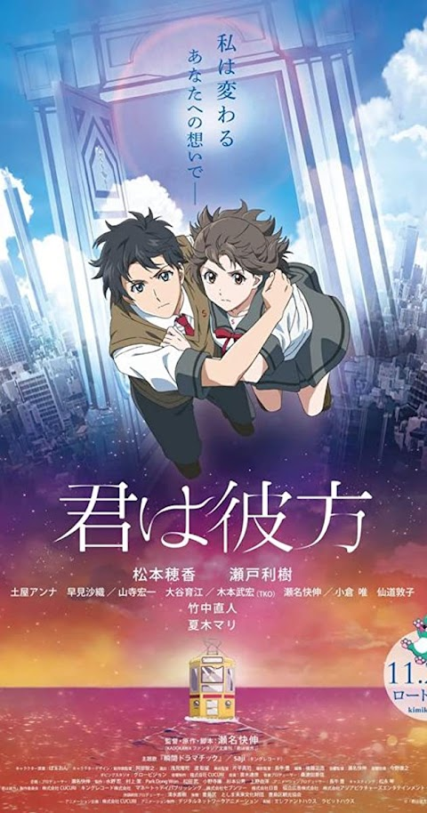 Movie Kimi Wa Kanata [Web-Rip] [Hardsub Dan Raw]
