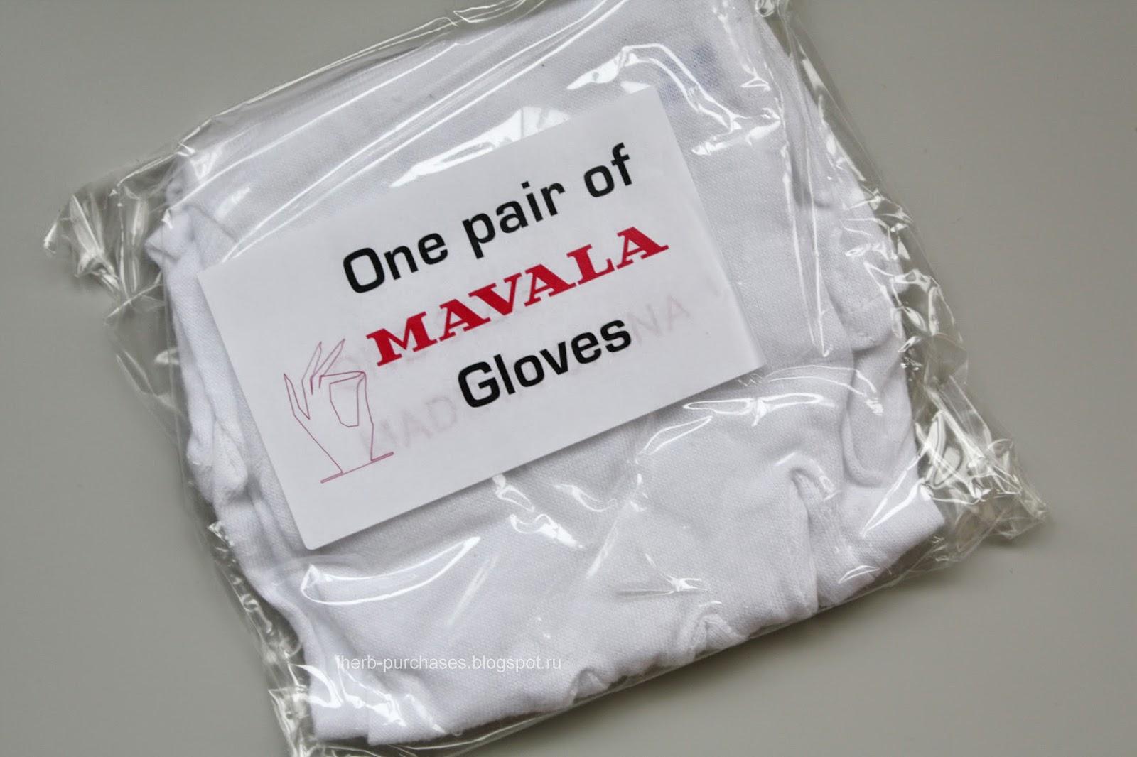 Перчатки Mavala