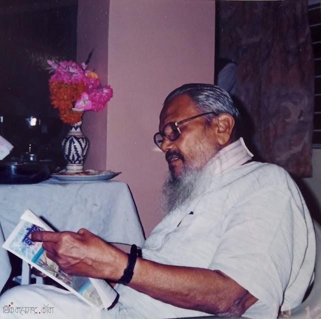 साहित्यव्रती - अशोकदेव टिळक (Ashokdev Tilak's Contribution to Marathi Literature)
