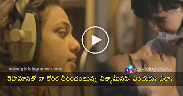 Nithya Menen Laalijo Making Video