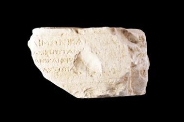 Αρχαιολογία του λεκανοπεδίου Ιωαννίνων. Από τις απαρχές ως την ύστερη αρχαιότητα