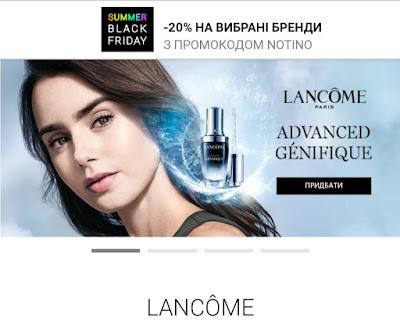 https://www.notino.ua/lancome/