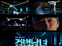 SINOPSIS Investigation Couple (Season 2) Episode 1 - 32 Lengkap
