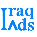 عراق ادز
