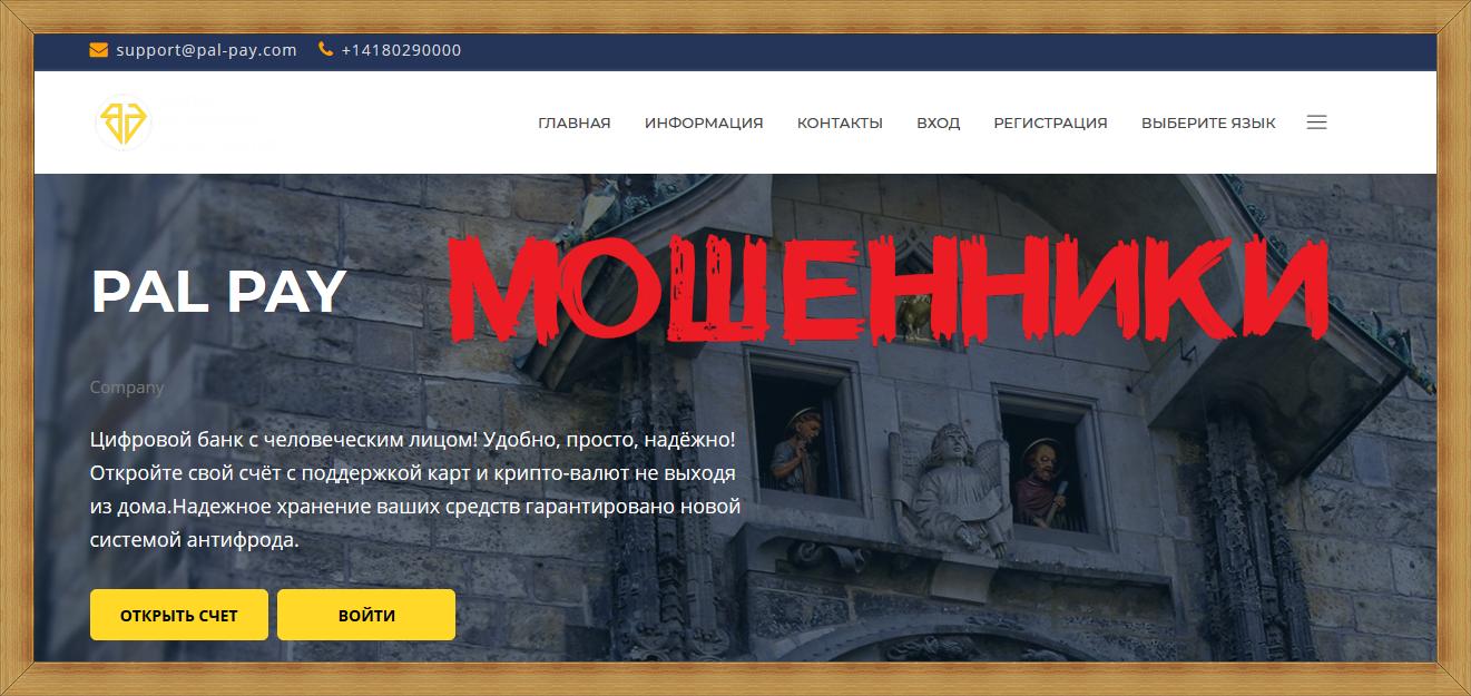 tiuviri@mail.ru, yulya.v.c@mail.ru, kredit@kukvinov.ru – Отзывы, мошенники!