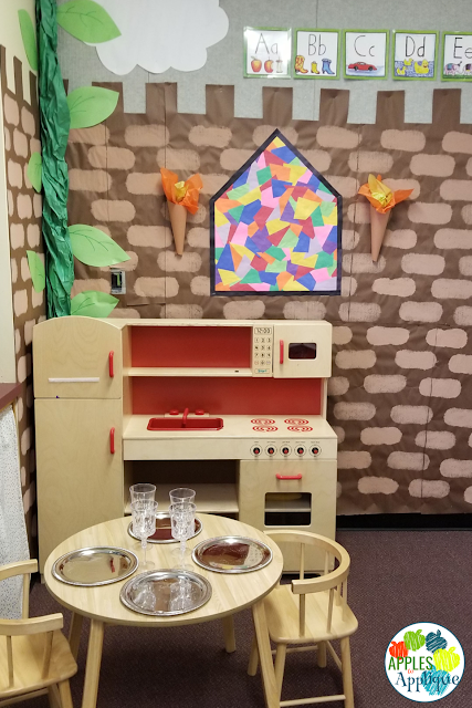 How to Set Up a Fairytale Castle Dramatic Play Center | Apples to Applique