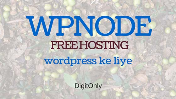 wordpress website ke liye free hosting kaun si hai