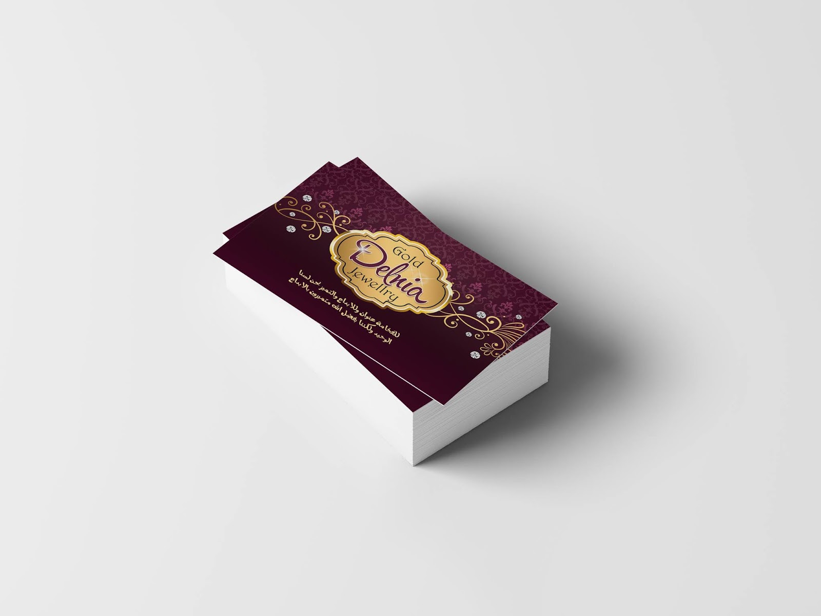 بطاقة اعمال احترافية الذهب والمجوهرات كرت شخصى مفتوح المصدر لمحلات الذهب والفضة