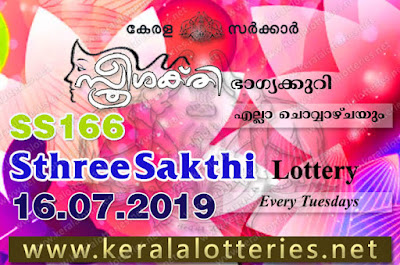 "KeralaLotteries.net, ""kerala lottery result 16.07.2019 sthree sakthi ss 166"" 16th July 2019 result, kerala lottery, kl result,  yesterday lottery results, lotteries results, keralalotteries, kerala lottery, keralalotteryresult, kerala lottery result, kerala lottery result live, kerala lottery today, kerala lottery result today, kerala lottery results today, today kerala lottery result, 16 7 2019, 16.07.2019, kerala lottery result 16-7-2019, sthree sakthi lottery results, kerala lottery result today sthree sakthi, sthree sakthi lottery result, kerala lottery result sthree sakthi today, kerala lottery sthree sakthi today result, sthree sakthi kerala lottery result, sthree sakthi lottery ss 166 results 16-7-2019, sthree sakthi lottery ss 166, live sthree sakthi lottery ss-166, sthree sakthi lottery, 16/7/2019 kerala lottery today result sthree sakthi, 16/07/2019 sthree sakthi lottery ss-166, today sthree sakthi lottery result, sthree sakthi lottery today result, sthree sakthi lottery results today, today kerala lottery result sthree sakthi, kerala lottery results today sthree sakthi, sthree sakthi lottery today, today lottery result sthree sakthi, sthree sakthi lottery result today, kerala lottery result live, kerala lottery bumper result, kerala lottery result yesterday, kerala lottery result today, kerala online lottery results, kerala lottery draw, kerala lottery results, kerala state lottery today, kerala lottare, kerala lottery result, lottery today, kerala lottery today draw result,"