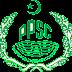 PPSC Deputy Director Fisheries Result 2020