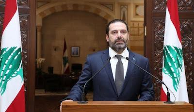 رئيس وزراء لبنان الاسبق, استقالة سعد الحريرى, احلام المتظاهرين,