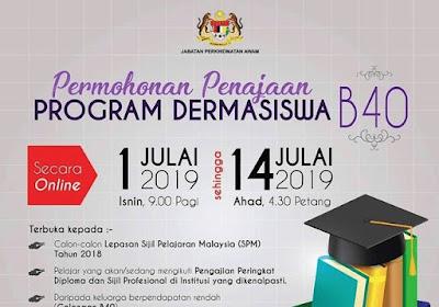 Permohonan Program Dermasiswa B40 2019 Online