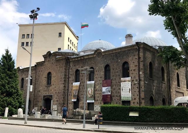 Museo Arqueológico Sofía