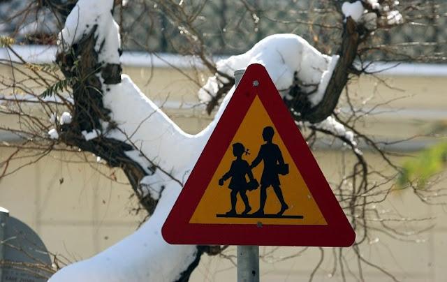 Κλειστά τα σχολεία και στον Δήμο Άργους Μυκηνών λόγω των χιονοπτώσεων