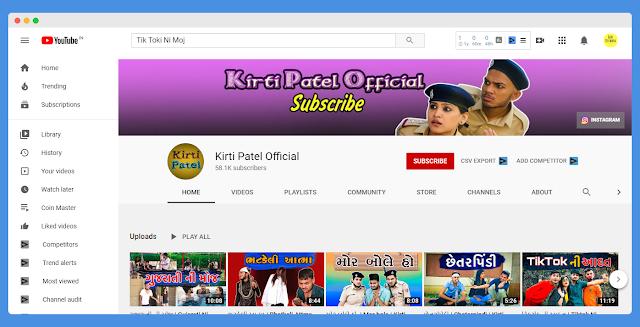 Kirti-patel-youtube