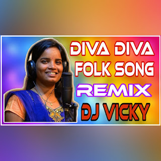 new mp3 song dj download