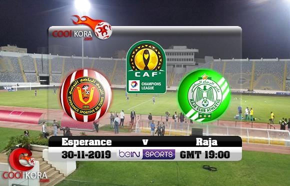 مشاهدة مباراة الرجاء والترجي اليوم 30-11-2019 دوري أبطال أفريقيا