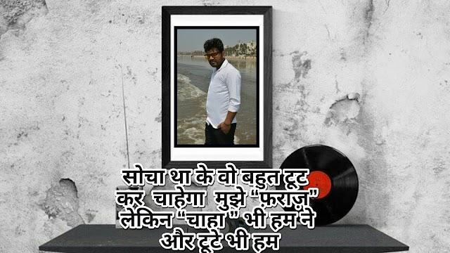 Gali Shayari For Friend,Gali Wali Shayari Hindi Me