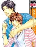 Love Me Baby (SASAMURA Gou)