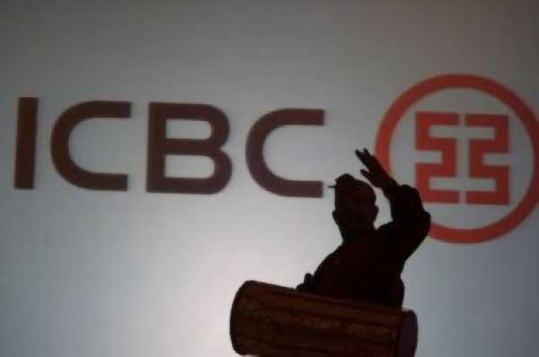 Alamat & Nomor Telepon Bank ICBC Indonesia Kota Surabaya