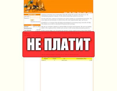 Скриншоты выплат с хайпа kvant4you.com