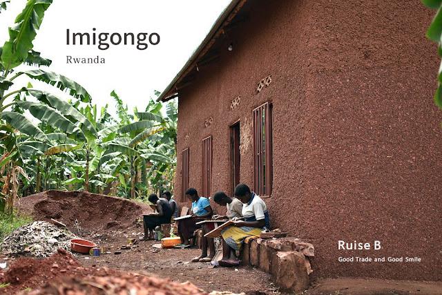 ルイズビィ:ルワンダ伝統工芸アート「イミゴンゴ:imigongo」