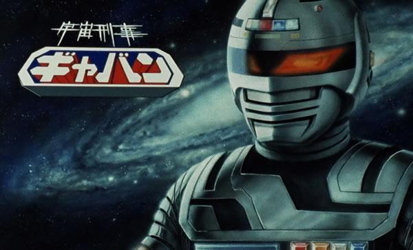 Uchuu Keiji Gyaban Episodio 08