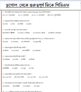 Geography general knowledge pdf download