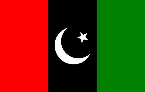 Flag of Pakistan People's Party