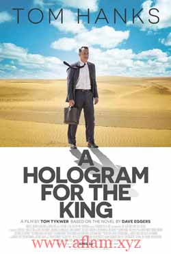 مشاهدة فيلم A Hologram for the King مترجم 2016
