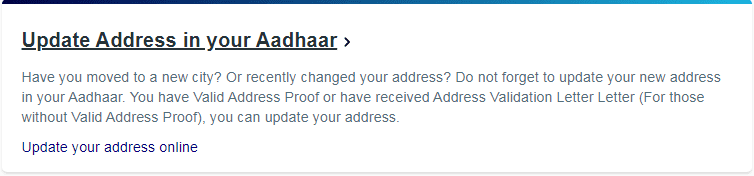 Update Address in Aadhar Card