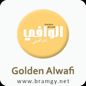 تحميل برنامج الوافي الذهبي عربي كامل