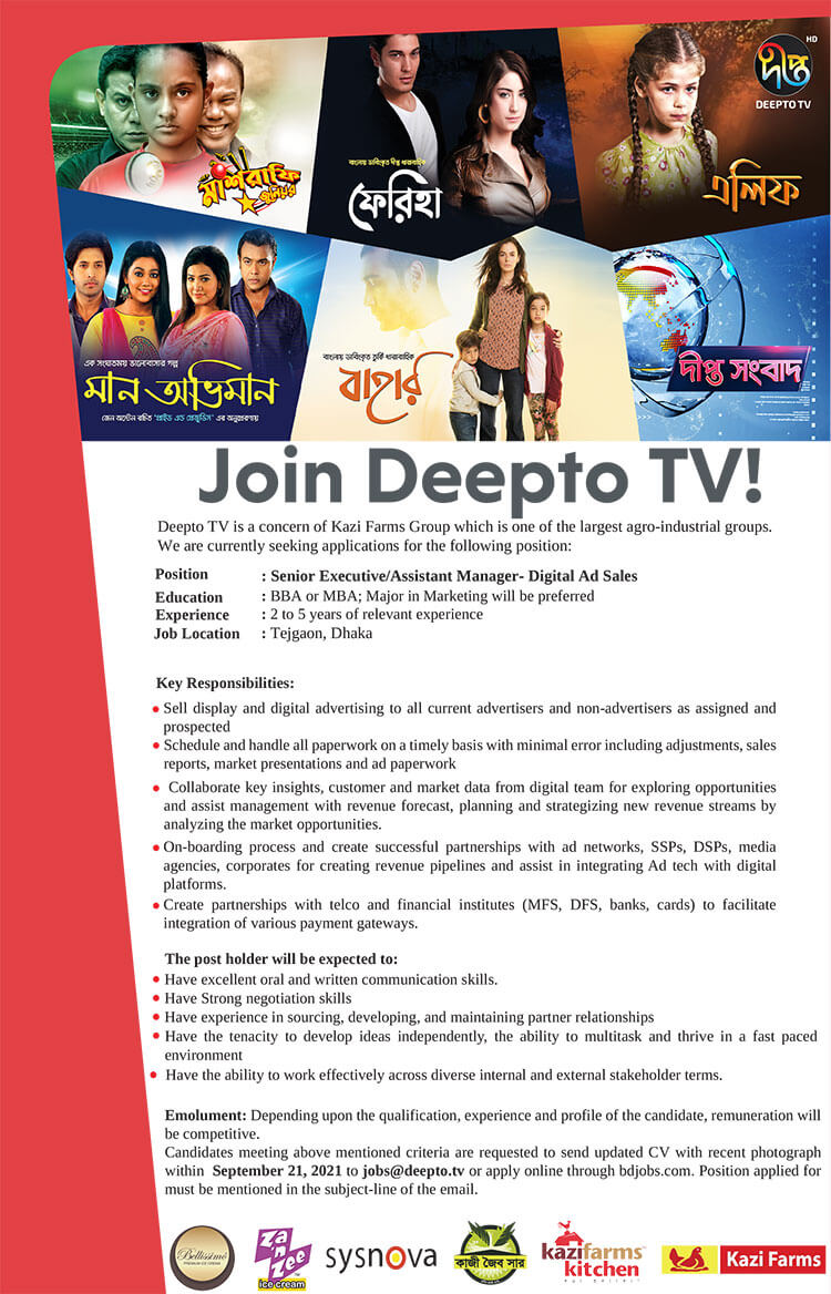 Deepto TV Job Circular image 2021