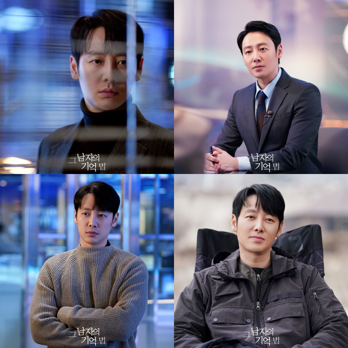 Kim Dong Wook as Lee Jung Hoon/Instagram @mbcdrama_now