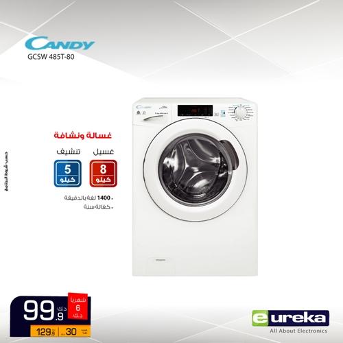 Eureka Kuwait - Special Offer   SaveMyDinar - Offers, Deals