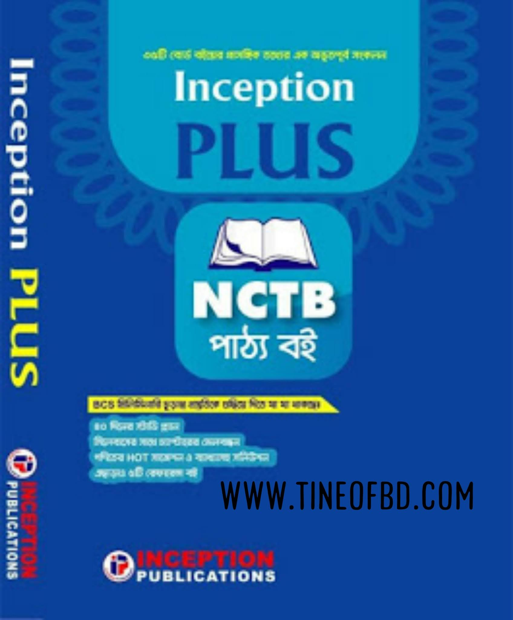 Inception Plus book free pdf download link, Inception Plus book free pdf, Inception Plus book, Inception Plus book free pdf download