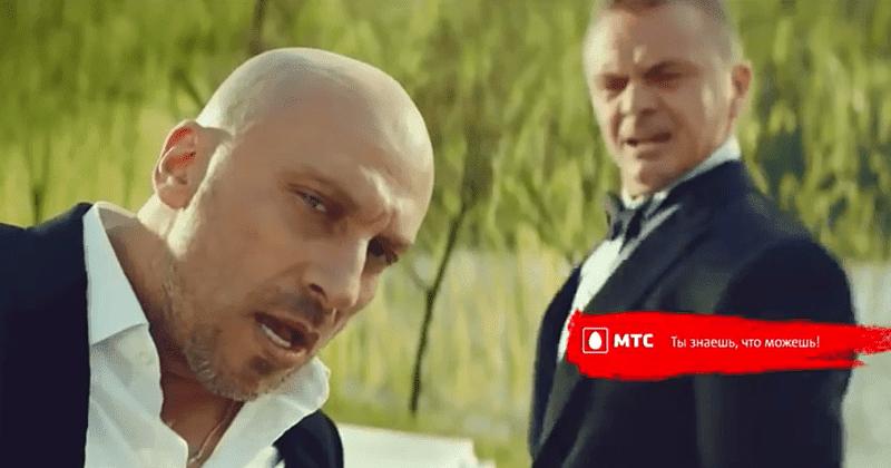 Николай караченцов и ирина уваровачто тебе подарить из рекламы мтс.