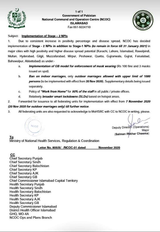 NOTIFICATION REGARDING IMPLEMENTATION OF PROTECTIVE MEASRUES FROM COVID-19
