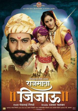 Rajmata Jijau 2011 HDRip 480p Marathi Movie 400MB Watch Online Full Movie Download bolly4u