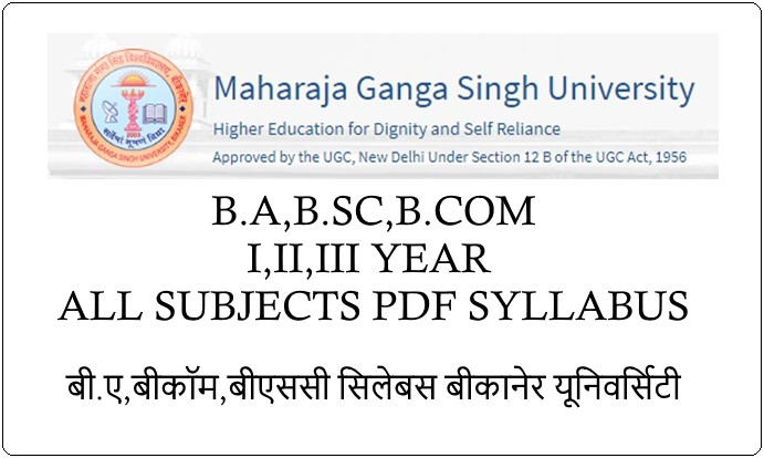 B.COM-B.A-B.SC-PART-I-II-III-EXAM-PDF-SYLLABUS-Maharaja-Ganga-Singh-University-Bikaner-Syllabus