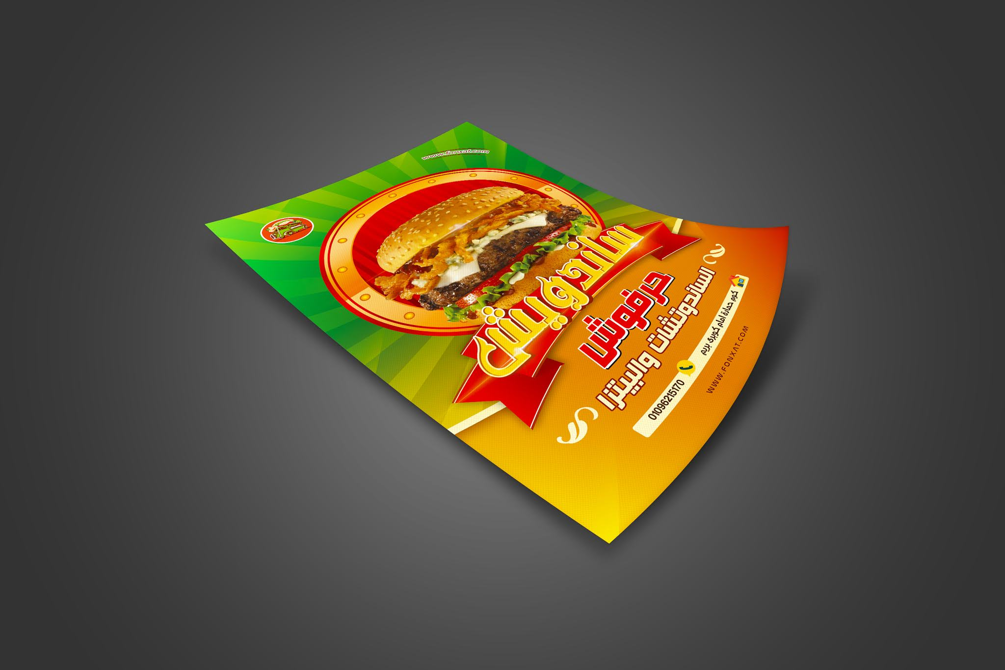 PSD flyer design for professional food and sandwiches