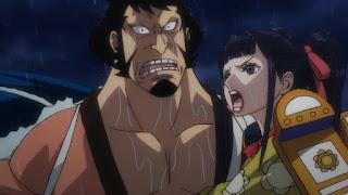 ワンピースアニメ   菊之丞   お菊   KIKUNOJO   OKIKU   ONE PIECE   Hello Anime !