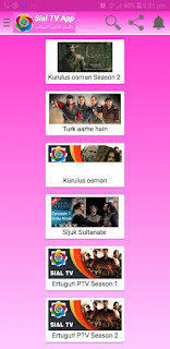 Sial Tv App Download Free For Android | Sial Tv Apk 2021
