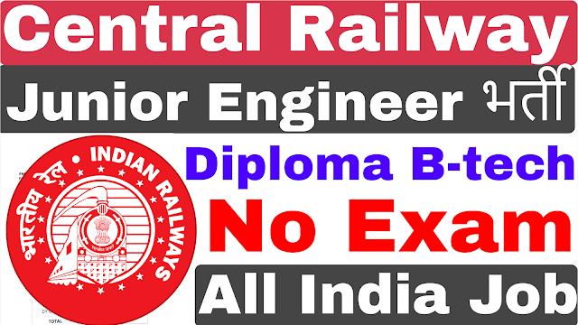 Central Junior Engineer Recruitment 2020 | Diploma B-tech | Railway JE Recruitment 2020